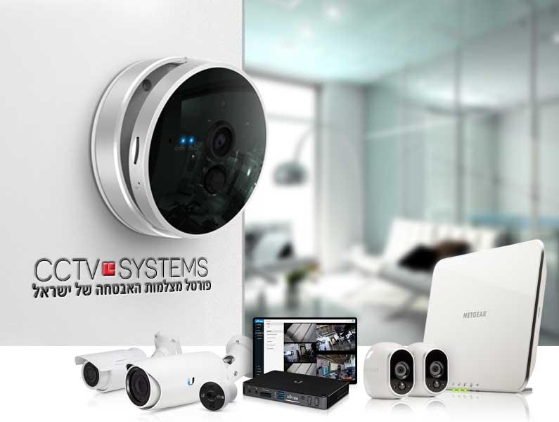מצלמות אבטחה, אזעקות ומערכות אבטחה לבית ולעסק © אלסק מיגון