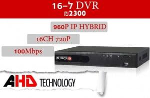 פרוויזן-DVR-16