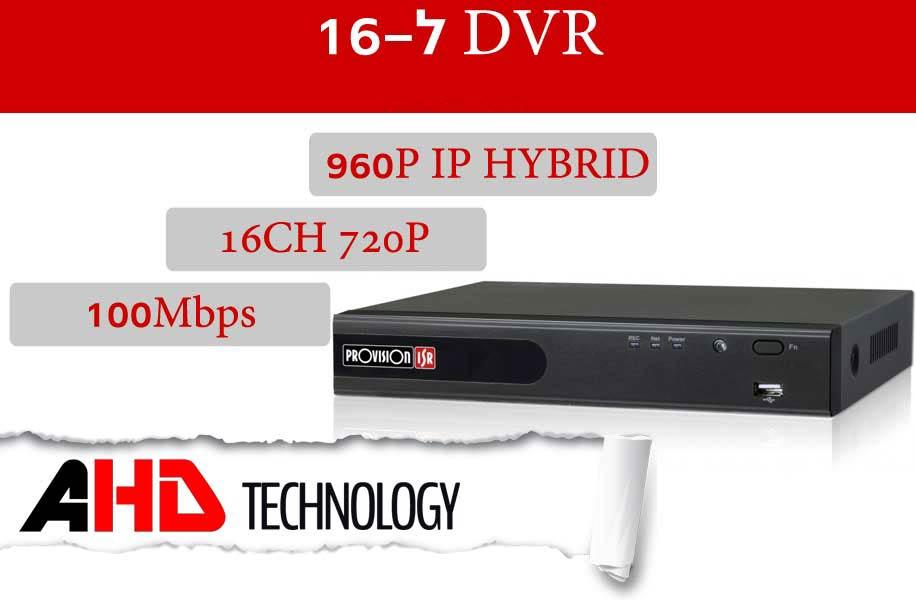 מכשיר DVR ל-16 מצלמות