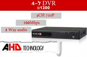 פרוויזן-DVR-4