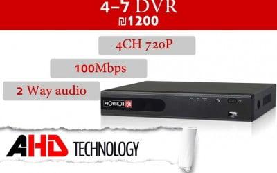 מכשיר DVR ל-4 מצלמות