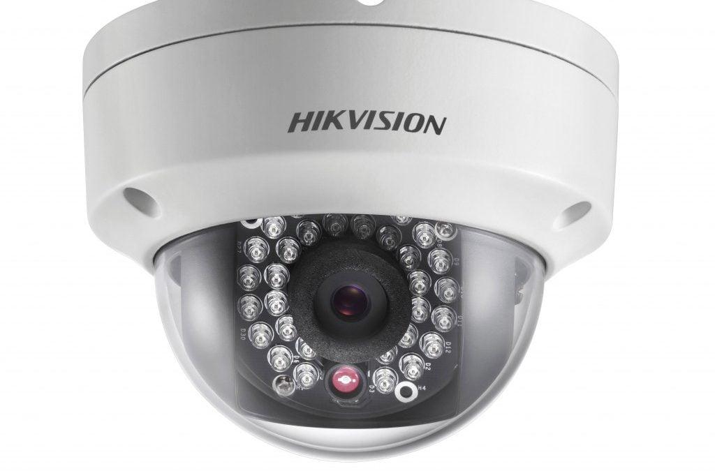 מצלמת אבטחה רשת כיפה DS-2CD2142FWD-IS Hikvision