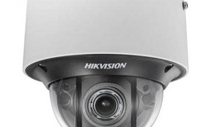 סקירה של מצלמת אבטחה IP DS-2CD4D26FWD-IZS מבית Hikvision