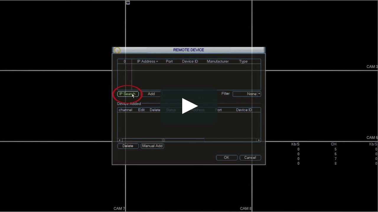 שינוי כתובת IP של מצלמות אבטחה