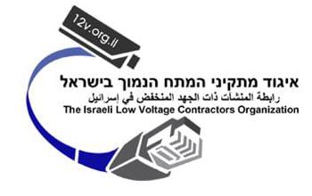 איגוד מתקיני מתח נמוך ישראל