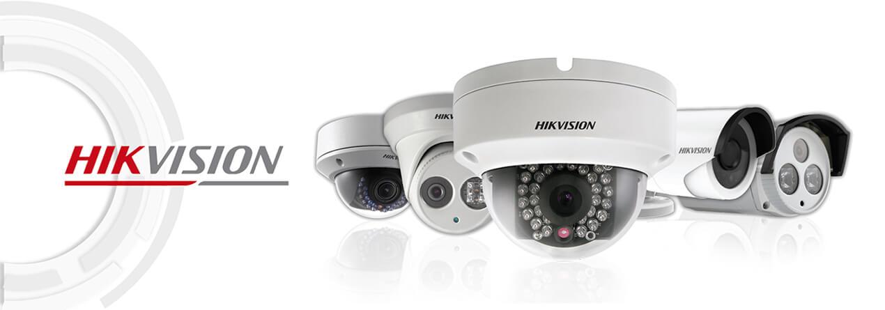 מצלמות אבטחה הייקויזן